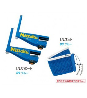 NITTAKU I.N. SUPPORT & NET SET