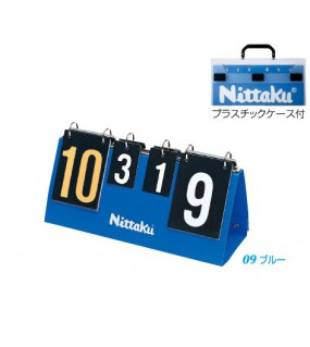 NITTAKU MINI COLOR COUNTER 11