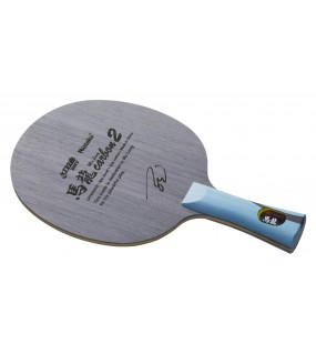 NITTAKU MA LONG CARBON 2