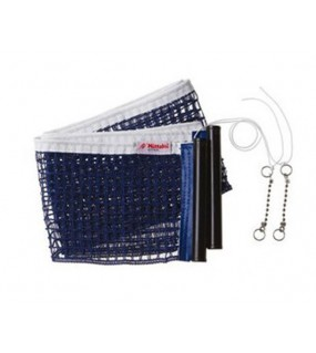 NITTAKU BALL GUARD NET