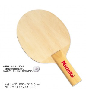 NITTAKU SIGN BIG RACKET