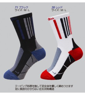 NITTAKU ATHRITY SOCKS LONG