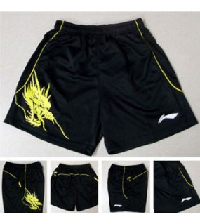 LI-NING OLYMPIC GAMES PANTS